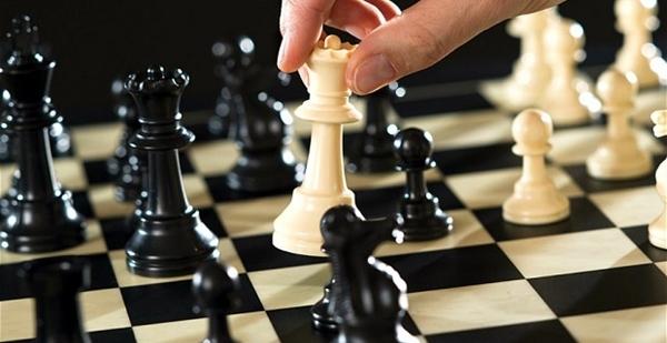 20 de julio: Día internacional del ajedrez